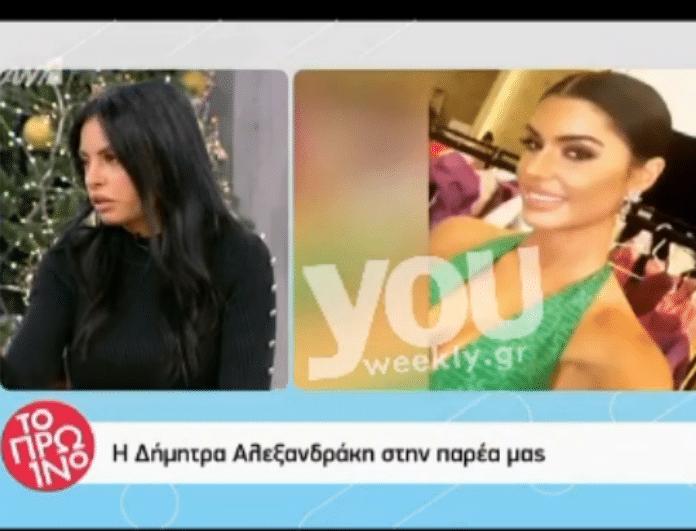 Δήμητρα Αλεξανδράκη: Το δημόσιο άδειασμα στην Ιωάννα Μπέλλα! Τα σχόλια και η αντίδραση on air! (Βίντεο)