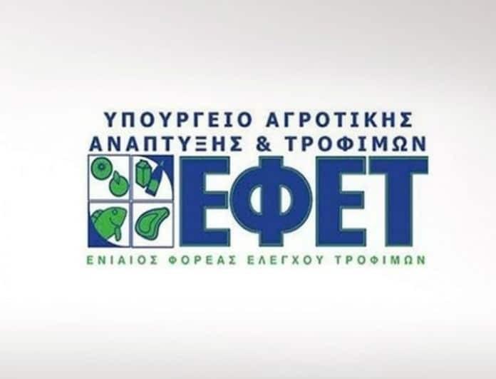 Έκτακτη ανακοίνωση από τον ΕΦΕΤ! Ανακαλεί ελαιόλαδα που έχουμε όλοι, σαν νοθευμένα!