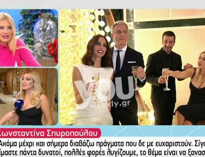 To Πρωινό άδειασε τη Σπυροπούλου! Οι παράλογες απαιτήσεις και η ατάκα - φωτιά της Σκορδά! (Βίντεο)