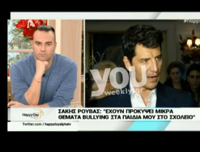 Η απίστευτη εξομολόγηση του Σάκη Ρουβά: «Τα παιδιά μου έπεσαν θύμα bullying»! (Βίντεο)