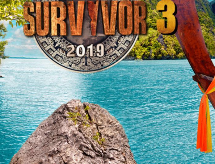 Survivor διαρροή: Αυτός είναι ο νέος