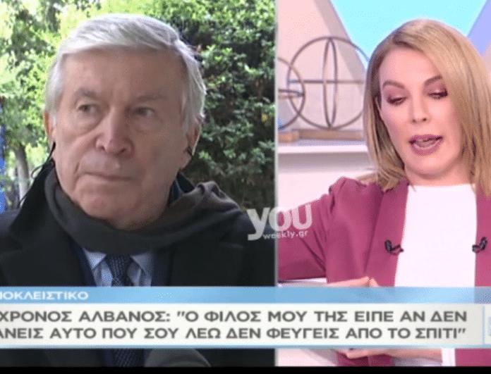 Συγκλονίζει ο θείος της Ελένης Τοπαλούδη: «Να πουν την αλήθεια! Είναι συνένοχοι, είναι εγκληματίες»! (Βίντεο)