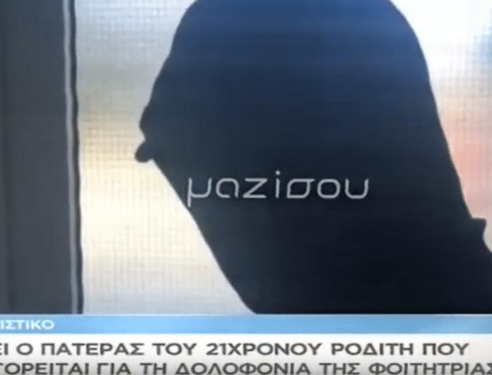 Ελένη Τοπαλούδη: Οι πρώτες δηλώσεις του πατέρα του Ροδίτη που κατηγορείται για τη δολοφονία της! (Βίντεο)