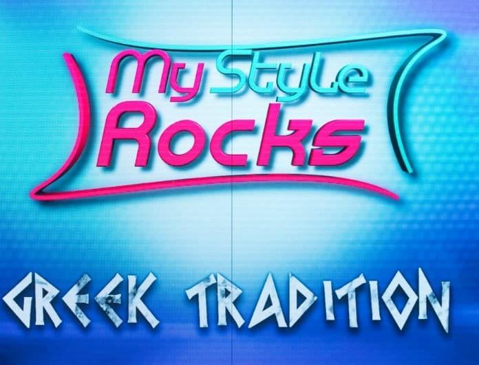 Μy Style Rocks 2: Ένα Gala με άρωμα... παράδοσης! Ο εκνευρισμός της Μπέτυς Μαγγίρα, οι αποτυχημένες εμφανίσεις, ο Λάκης Γαβαλάς και η αποχώρηση! (βίντεο)