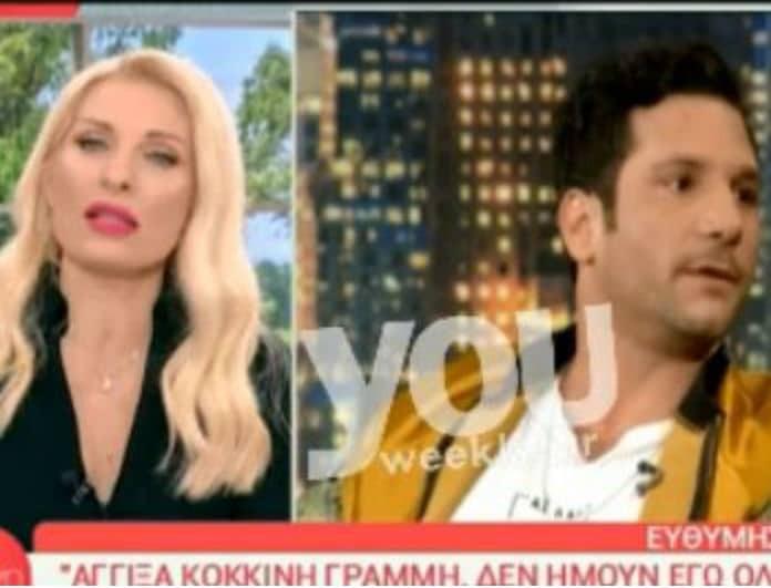 Ελένη Μενεγάκη: Τα σχόλια της για τον Ευθύμη Ζησάκη - «Εμένα με αγγίζει...Δεν θα πω ψέματα»!
