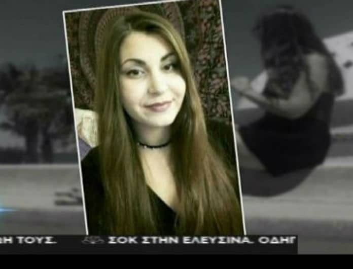 Ελένη Τοπαλούδη: Οι ύποπτες αυτοκτονίες και οι περίεργοι πνιγμοί! Και νέες καταγγελίες κατά των δυο κατηγορουμένων για την δολοφονία της φοιτήτριας στη Ρόδο! (βίντεο)