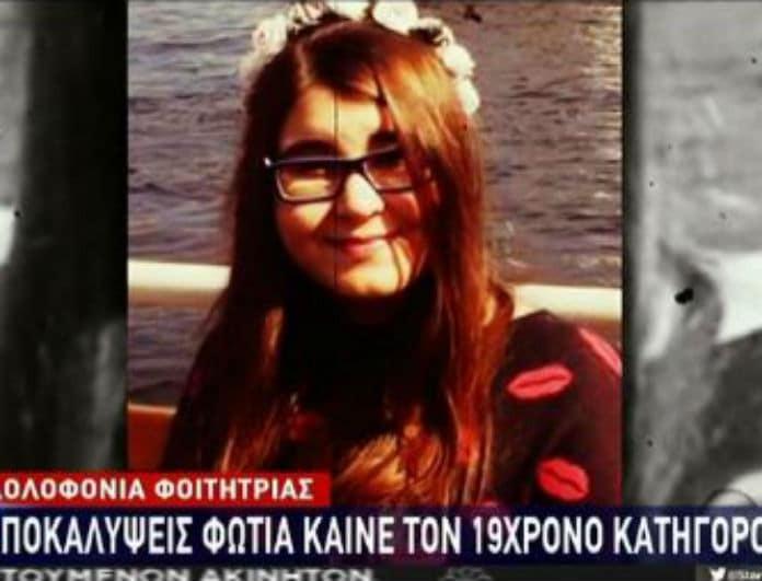 Ελένη Τοπαλούδη: Νέα μαρτυρία που... καίει τον κατηγορούμενο! -