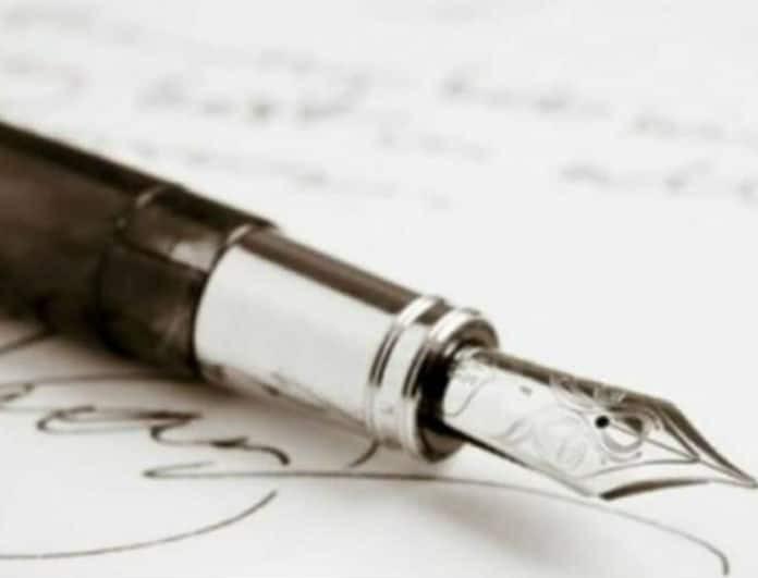 Θλίψη: Πέθανε ο δημοσιογράφος Αντώνης Συγκελάκης!