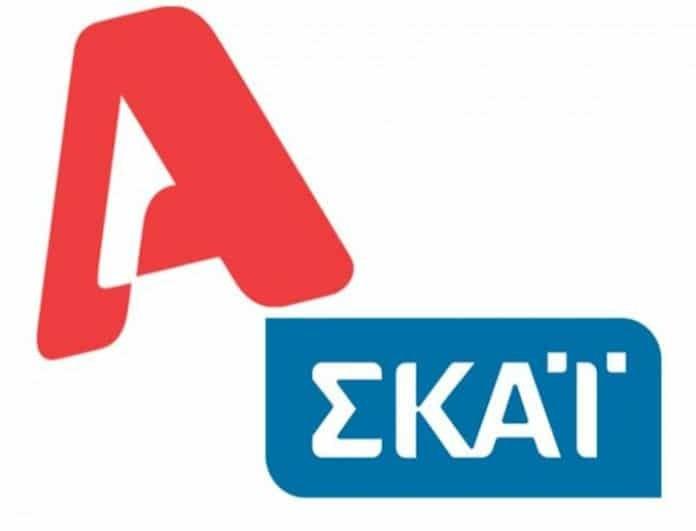 Από τον ALPHA στον ΣΚΑΙ: Η μεταγραφή που θα συζητηθεί!