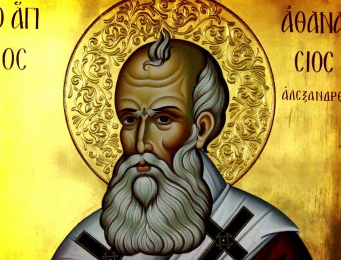 Άγιος Αθανάσιος ο Μέγας: O βίος του Αγίου που η εκκλησία τιμά την μνήμη του στις 18 Ιανουαρίου!