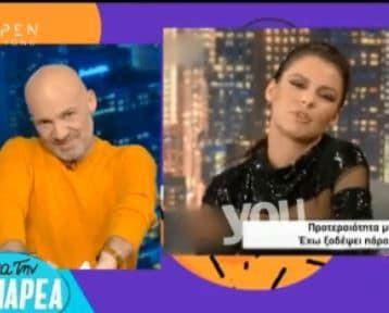Νίκος Μουτσινάς: Αυτή είναι η αλήθεια για την Μέγκι Ντρίο και το πτυχίο Νομικής! (Βίντεο)