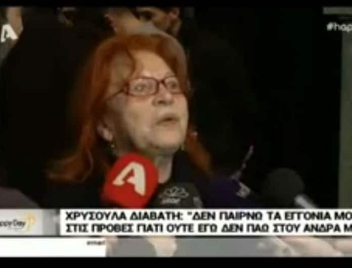 Έξαλλη ξανά η Χρυσούλα Διαβάτη! «Δεν αντέχω να βλέπω τους Έλληνες να κοιμούνται στα πεζοδρόμια και να βοηθάμε τους ξένους»! (Βίντεο)