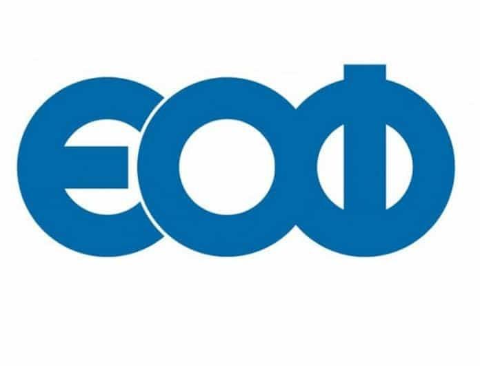 Συναγερμός από τον ΕΟΦ: Ανακαλεί προϊόντα τα οποία χρησιμοποιούν όλοι οι ασθενείς!