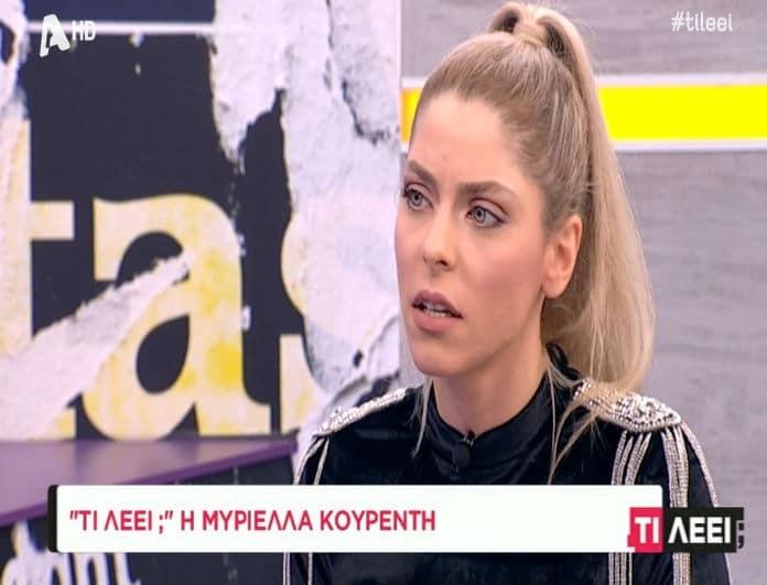 """Μυριέλλα Κουριεντή: """"Προκάλεσα τη σεξουαλική παρενόχλησή μου!"""" (Βίντεο)"""