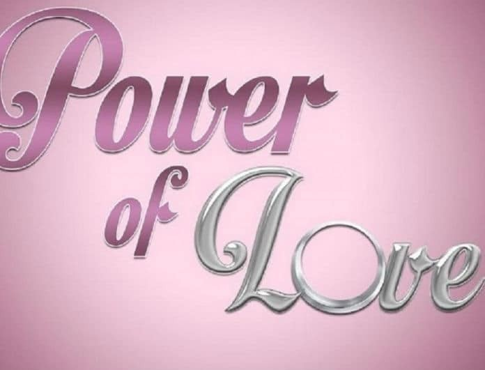 Power of love διαρροή: Αυτός είναι ο παίκτης που θα αποχωρήσει σήμερα από το παιχνίδι!