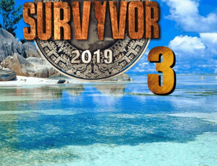 Survivor 3 - Διαρροή: Ποια κουκλάρα ηθοποιός μπαίνει στο παιχνίδι;