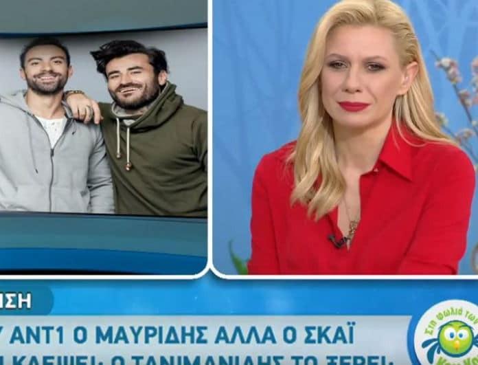 Τηλεοπτική ανατροπή! Μαύριδης - Τανιμανίδης ξανά μαζί! (Βίντεο)