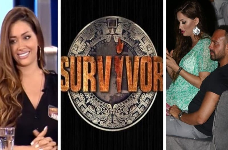 Survivor Διαρροή: Άννα Βάλλη - Από την αγκαλιά του Σταθοκωστόπουλου στο Deal και τώρα στο Survivor 3!