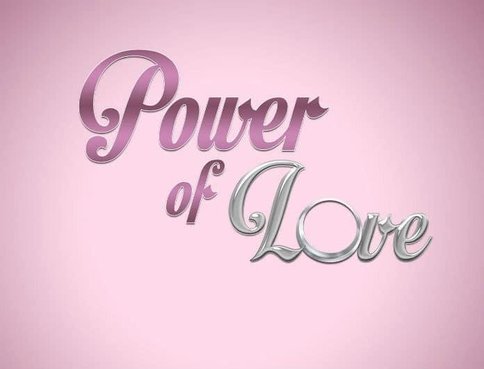 Τηλεθέαση: Power of love, Κάτι ψήνεται, Shopping Star! Μεγάλη ανατροπή!