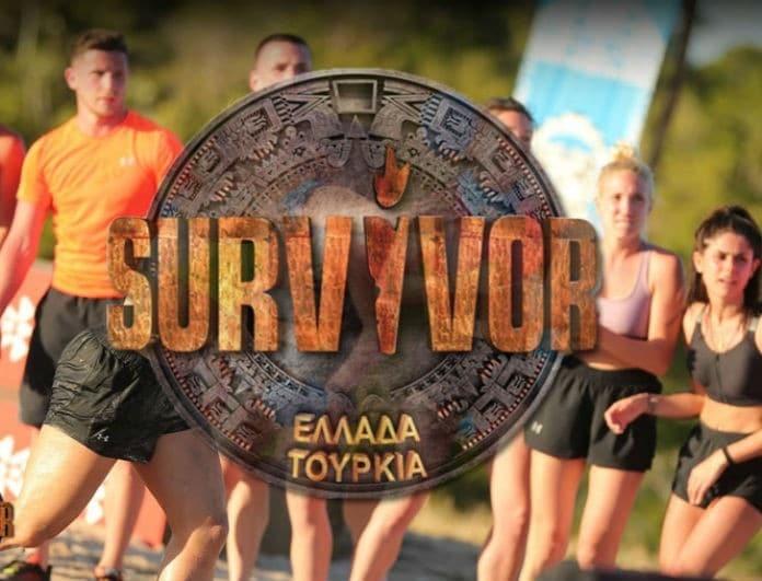 Survivor διαρροή spoiler: Αυτή η ομάδα κερδίζει σήμερα 17/02 το έπαθλο!