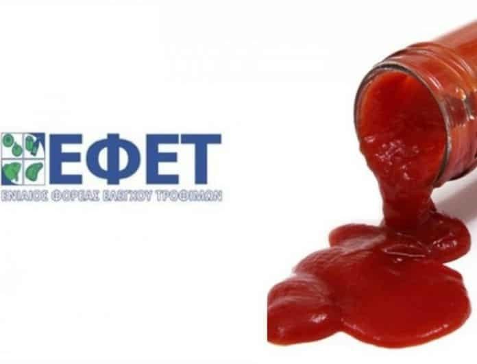Βόμβα από τον ΕΦΕΤ για πασίγνωστη κέτσαπ στα ράφια των σούπερ μάρκετ!