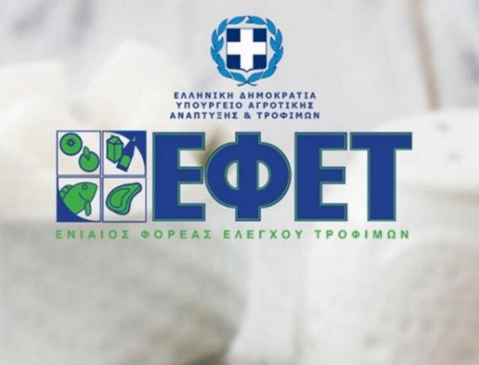 Συναγερμός από τον ΕΦΕΤ: Αυτά είναι τα τρόφιμα στα ράφια των σούπερ μάρκετ που προκαλούν καρκίνο!
