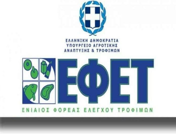 Σοκ από τον ΕΦΕΤ: Καβουρδισμένες… κατσαρίδες σε γνωστό προϊόν!