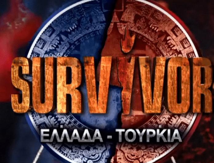 ΣΚΑΙ: Κόβεται το Survivor! Ραγδαίες εξελίξεις!