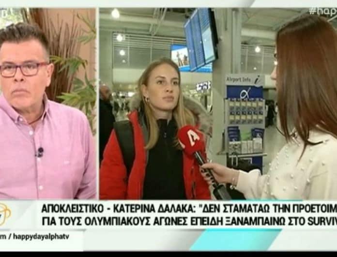 Κατερίνα Δαλάκα: Απαντάει για ποιον λόγο μπήκε στο Survivor και αν τα χρήματα έπαιξαν ρόλο!