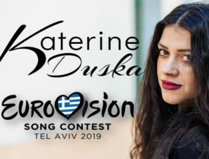Eurovision 2019: Αυτός είναι ο τίτλος του τραγουδιού που θα μας εκπροσωπήσει