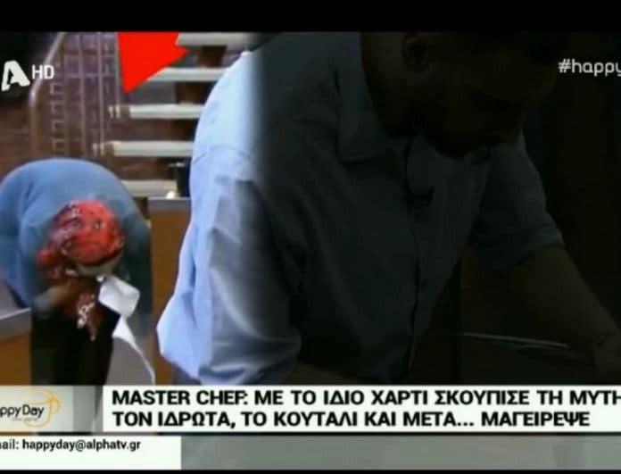 Master Chef: Παίκτρια με το ίδιο χαρτί σκούπισε μύτη, ιδρώτα, κουτάλι και μετά μαγείρεψε! (Βίντεο)