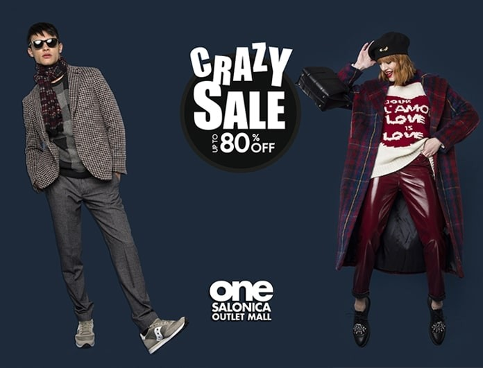 Crazy Sale έως -80% στο One Salonica outlet mall!