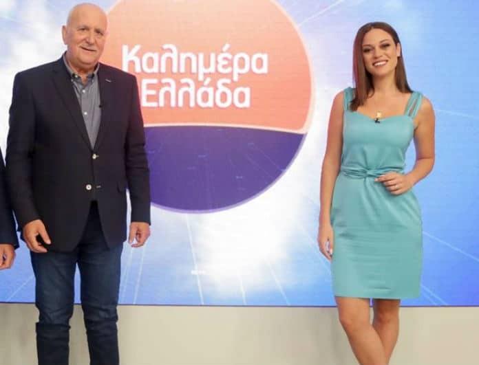 Μπάγια Αντωνοπούλου: