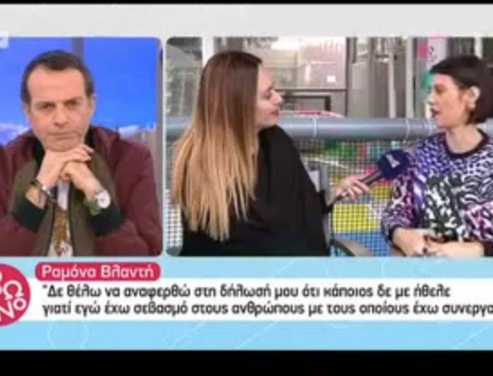 Ραμόνα Βλαντή πιο χείμαρρος από ποτέ! «Δεν ήμουν στο My Style Rocks γιατί...» (Βίντεο)