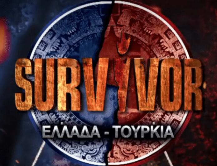 Survivor Ελλάδα - Τουρκία: «Άπατο θα πάει το παιχνίδι και ο ΣΚΑΙ θα ξεφουσκώσει»! Ποιος το λέει και γιατί!