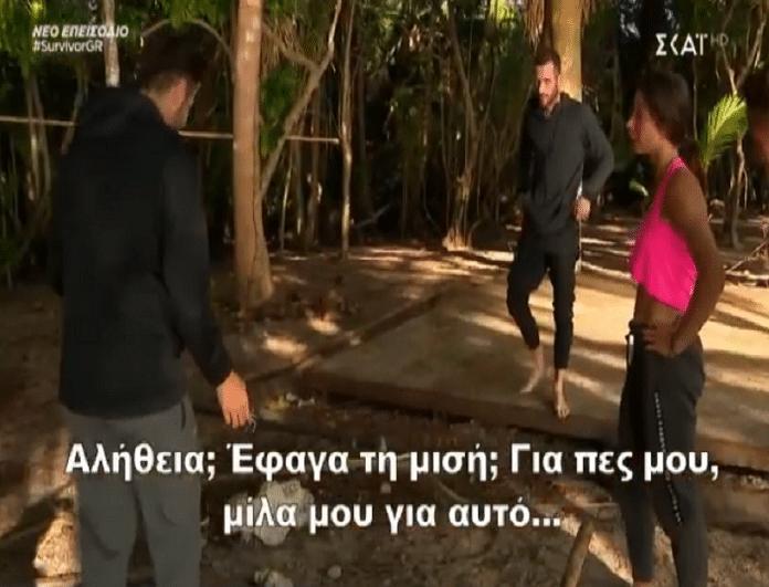 Survivor Ελλάδα Τουρκία: Δήμητρα και Βασίλης... πλακώθηκαν για μία καρύδα! - Η πείνα έφερε εντάσεις! (Video)
