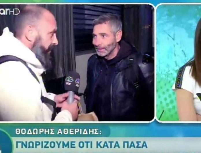 Θοδωρής Αθερίδης: Αποκάλυψε το φύλο του μωρού που περιμένει η κόρη του, Φωτεινή!
