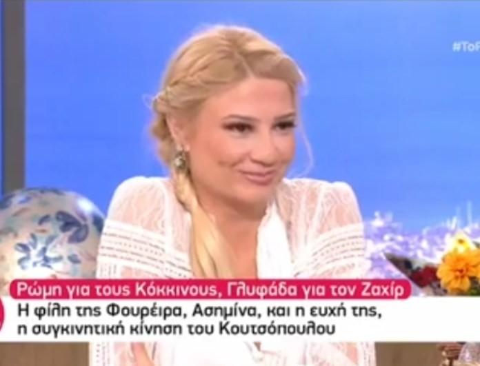 Φάιη Σκορδά: «Έφαγε» πόρτα στο εστιατόριο του Λεωνίδα Κουτσόπουλου! «Δεν θα ξαναπάω!» (βίντεο)