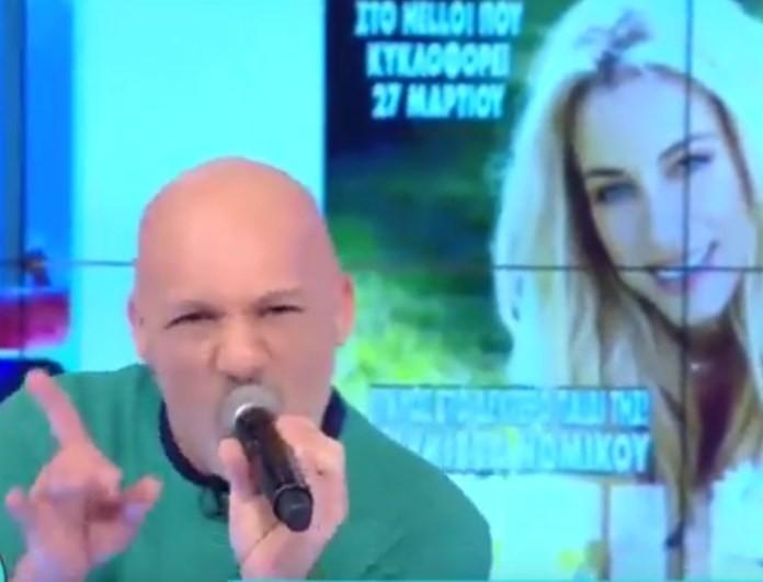 Νίκος Μουτσινάς: Οι ευχές του on air στη Δούκισσα για τη δεύτερη εγκυμοσύνη της! (βίντεο)