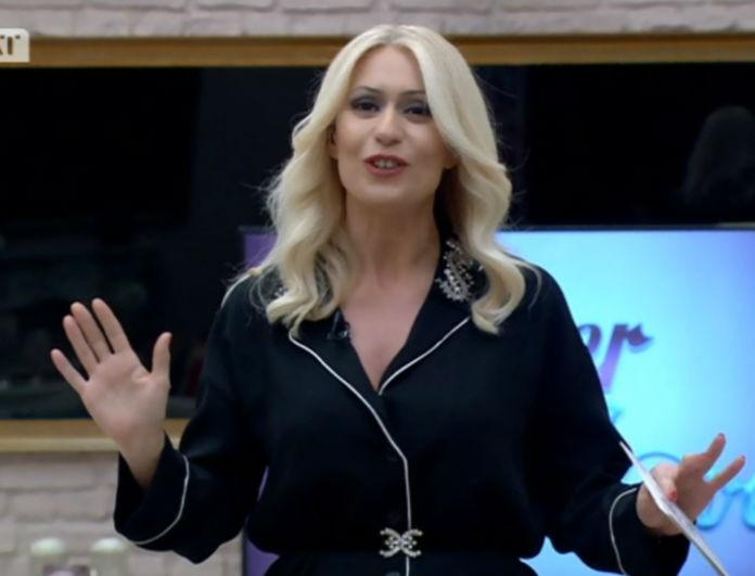 ΣΚΑΙ: Άσχημα τα νέα για την Μαρία Μπακοδήμου...