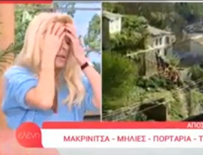 Ελένη Μενεγάκη: Σοκαρισμένη με τον «Πρωινό Καφέ» - Δεν μπορούσε να το πιστέψει! (βίντεο)
