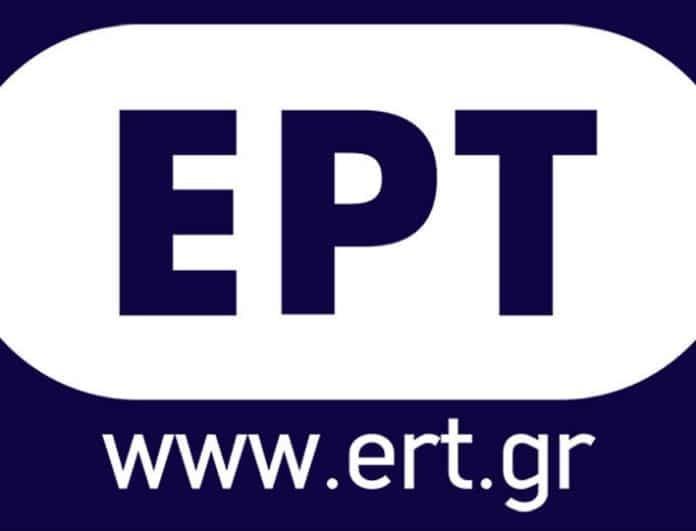 Πένθος στην ΕΡΤ: Νεκρός στα 50 του ο...