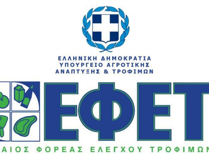 Κόκκινος συναγερμός από ΕΦΕΤ: Ανακαλεί γλύκισμα του ΙΚΕΑ!