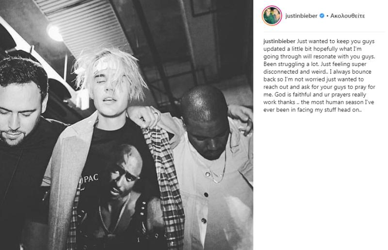 Η ανάρτηση από το Instagram του Justin Bieber