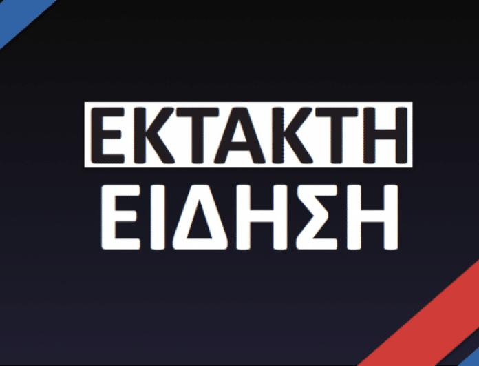 Σεισμός! Ταρακουνήθηκε η Αθήνα!