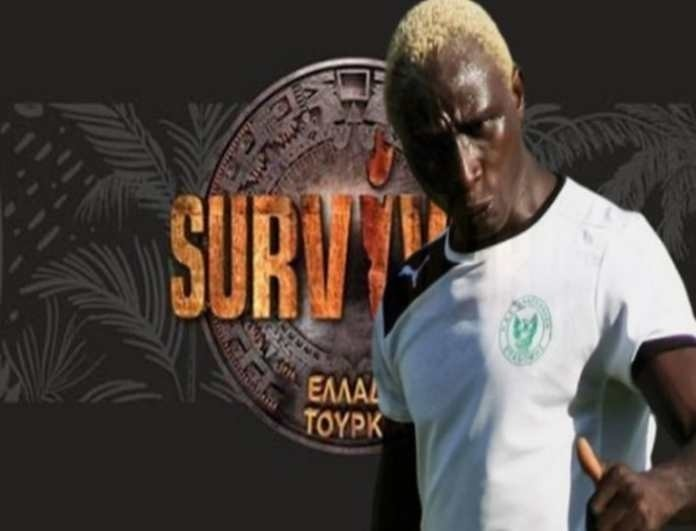 Survivor αποκλειστικό! Το υπέρογκο ποσό που έταξε η παραγωγή στον Ογκουνσότο για να πάει Άγιο Δομίνικο!