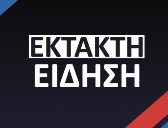 Τραγωδία στην Κρήτη! Νεκρός μαθητής από όπλο!