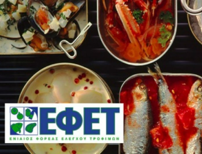 Κόκκινος συναγερμός από τον ΕΦΕΤ: Τι πρέπει να προσέξετε αγοράζοντας χταπόδια, καλαμάρια, οστρακοειδή και άλλα σαρακοστιανά