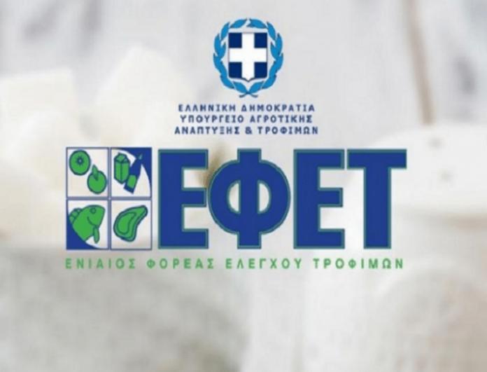 Έκτακτη ανακοίνωση ΕΦΕΤ: Ανακαλεί σοκολάτα επικίνδυνη για αλλεργικούς!