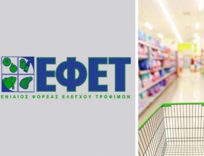 Έκτακτη ανακοίνωση από τον ΕΦΕΤ! «Μην αγοράζετε αυτό το προϊόν γιατί...»